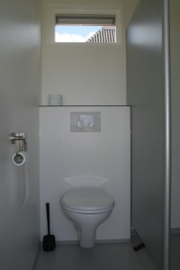 vrijhangend toilet